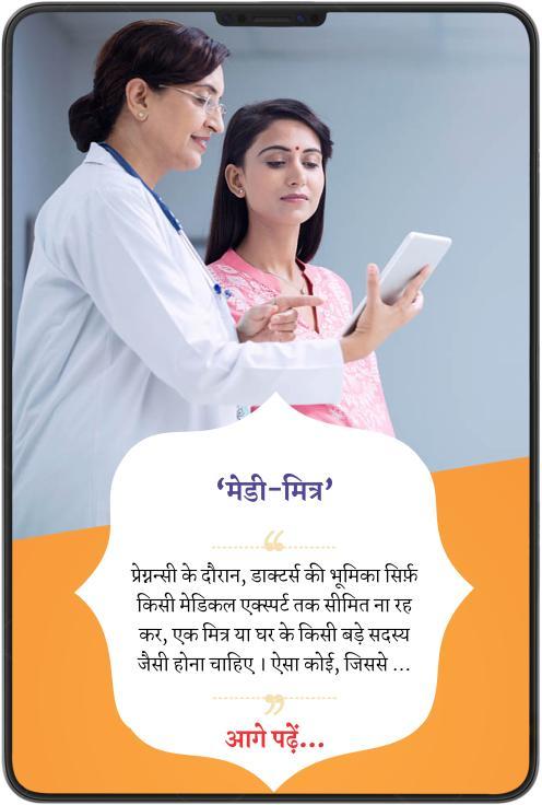 Doctors Corner & Life Training