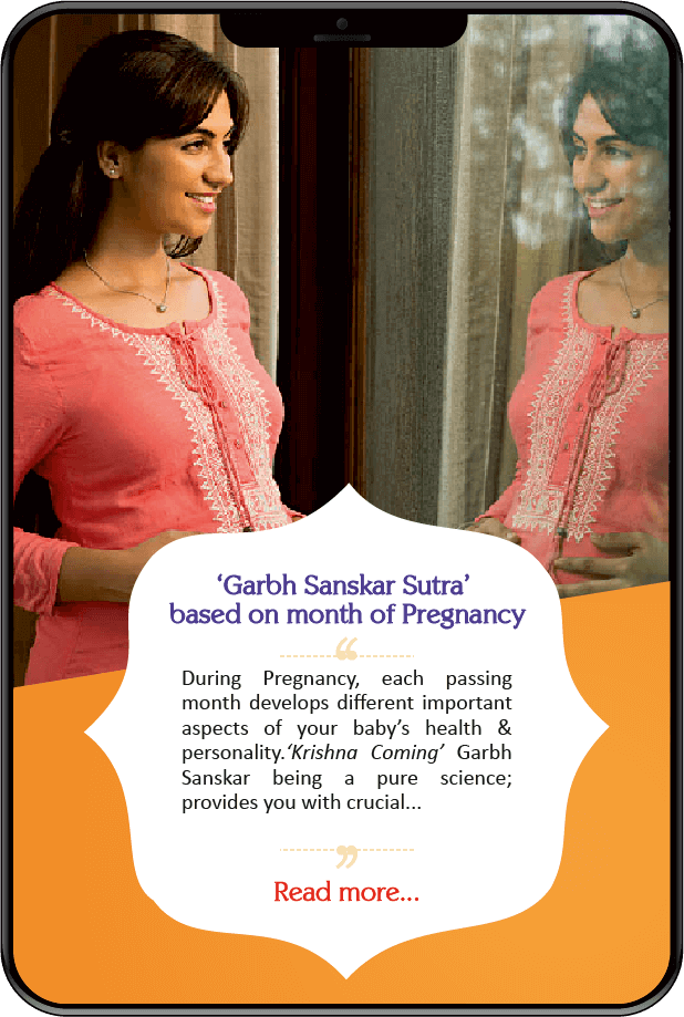 Garbh Sanskar Sutra1