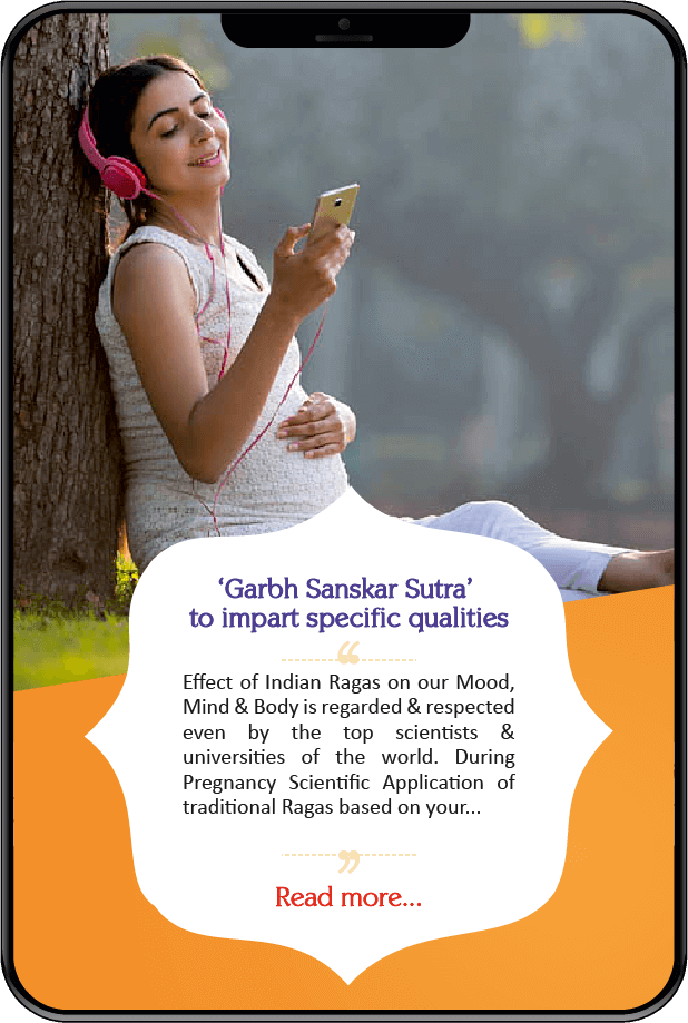 Garbh Sanskar Sutra