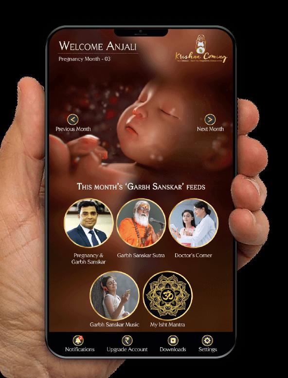 Krishna Coming app